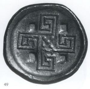 Swastika-Mäander 431-350 v.Chr.