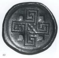 Swastika-Mäander