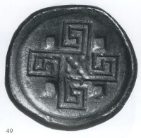 Swastika meander