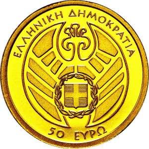 Value side: Hellenic Democracy 50 Euro